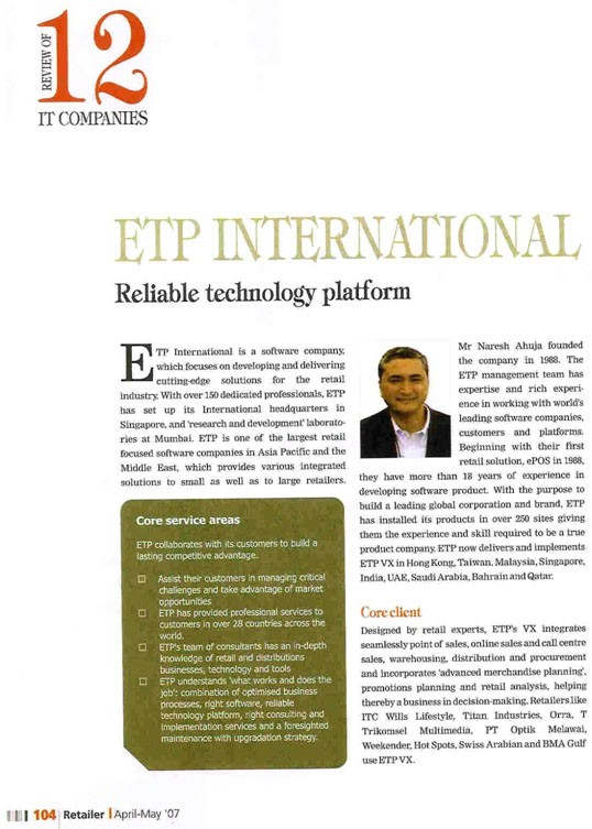 ETP International Reliable technology platform