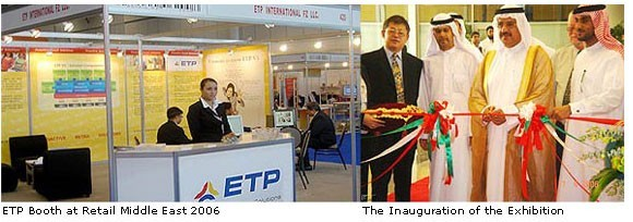 ETP V5.2 Launched in Retail Middle East Exhibition