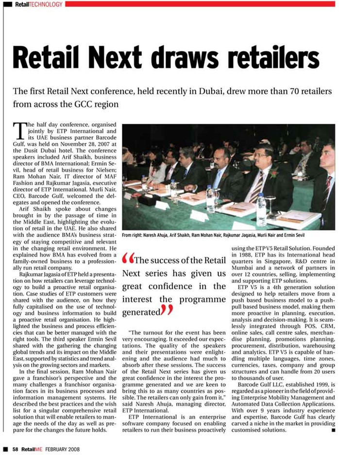 RetailME covers Retail NEXT Dubai in its February 2008 issue.