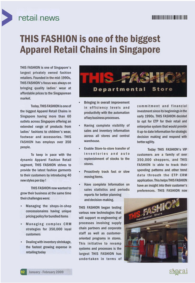 STORAI Features This Fashion Chain Store Article