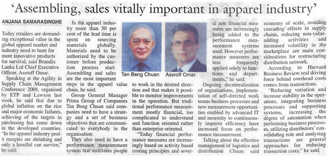 The Daily News covers Agility in Supply Chain Conference 2008 in Sri Lanka