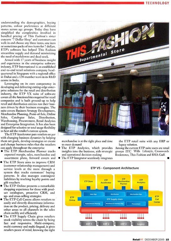 This Fashion turns to ETP CRM solutions(2)