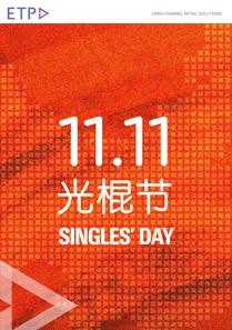 115-etp-blog-singles-day