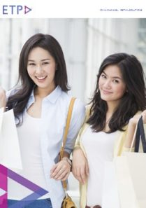 etp blog-trends-in-asia-thumb