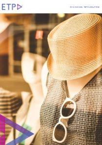 etp-blog-retail-is-detail-thumb