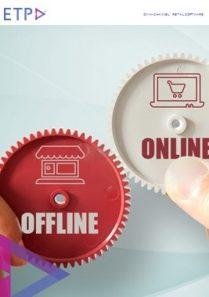 etp-blog-online-to-offline-o2o-thumb