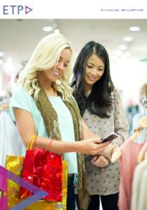 etp-blog-3-important-differentiators-for-retail-brands-to-stay-ahead-of-the-competition-163-thumb